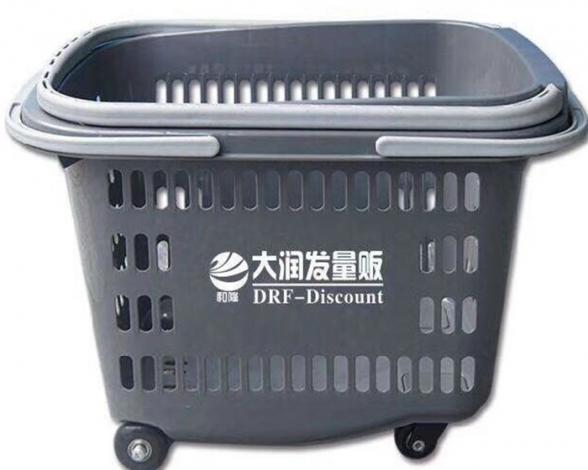 郑州超市购物篮