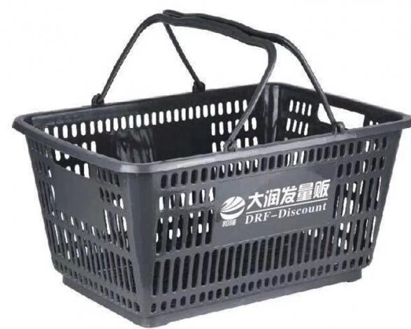 郑州超市购物篮手提